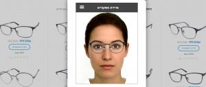 מדידת משקפיים און ליין